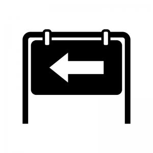 看板矢印(左)の白黒シルエットイラスト