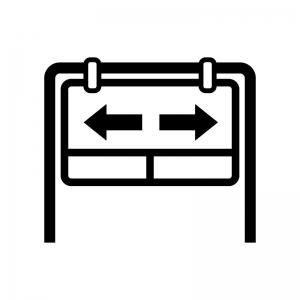 看板矢印(左右)の白黒シルエットイラスト