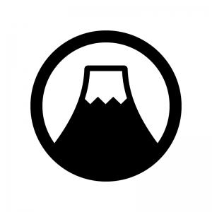 富士山のシルエット02 無料のaipng白黒シルエットイラスト