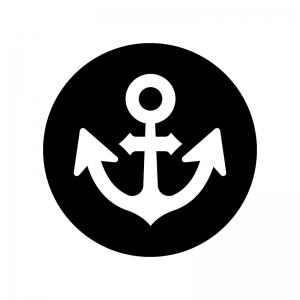 白抜きの碇マークの白黒シルエットイラスト