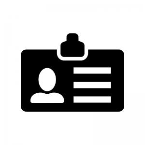 クリップ付きの会員証・身分証の白黒シルエットイラスト