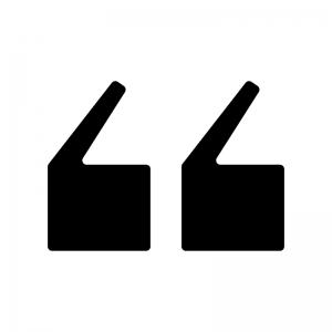 引用符の白黒シルエットイラスト02