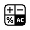 電卓マークの白黒シルエットイラスト04