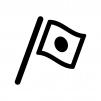 日の丸の旗の白黒シルエットイラスト