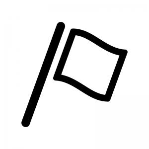 フラッグの白黒シルエットイラスト03