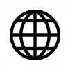 地球・グローバルの白黒シルエットイラスト02