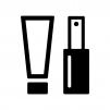 化粧品の白黒シルエットイラスト