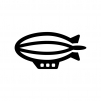 飛行船の白黒シルエットイラスト