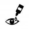点眼の白黒シルエットイラスト