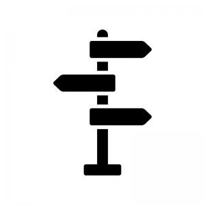 矢印看板の白黒シルエットイラスト02