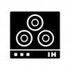 IHクッキングヒーターの白黒シルエットイラスト02