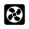 換気扇の白黒シルエットイラスト