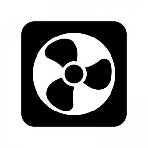 換気扇の白黒シルエットイラスト02