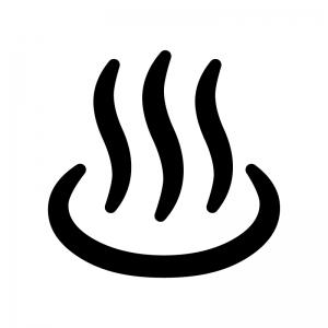 温泉マークの白黒シルエットイラスト