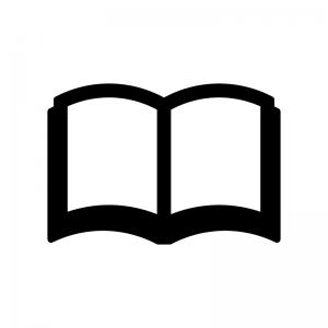 開いた本の白黒シルエットイラスト