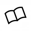 見開き本の白黒シルエットイラスト