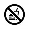 飲食禁止マークの白黒シルエットイラスト