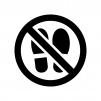土足禁止マークの白黒シルエットイラスト