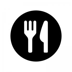 フォークとナイフの食事マークの白黒シルエットイラスト02