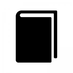 本・ブックスの白黒シルエットイラスト02