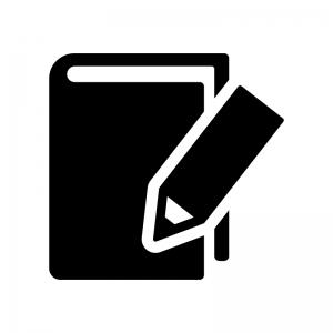 本と鉛筆の白黒シルエットイラスト