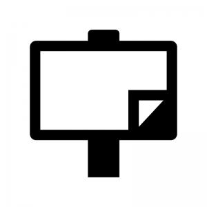 立て看板の白黒シルエットイラスト