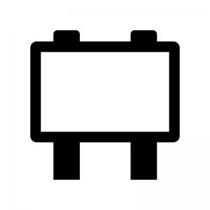 立て看板の白黒シルエットイラスト02