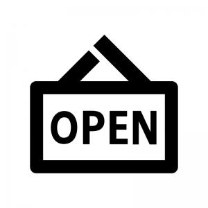 お店オープンの看板の白黒シルエットイラスト