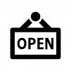 お店オープンの看板の白黒シルエットイラスト02