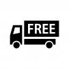 送料無料・トラックの白黒シルエットイラスト