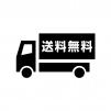 送料無料・トラックの白黒シルエットイラスト02