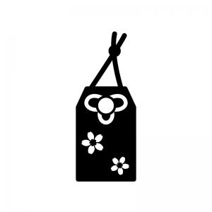 お守りの白黒シルエットイラスト02