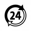 24時間マークの白黒シルエットイラスト