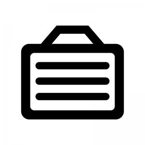 アタッシュケースの白黒シルエットイラスト02
