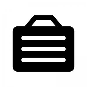 アタッシュケースの白黒シルエットイラスト03