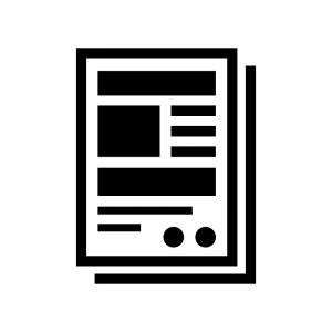 チラシパンフレットのシルエット 無料のaipng白黒シルエットイラスト