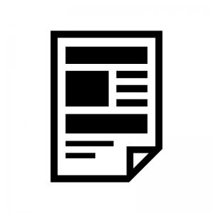 チラシパンフレットのシルエット02 無料のaipng白黒シルエットイラスト