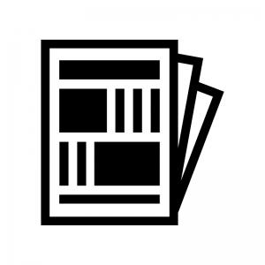 新聞の白黒シルエットイラスト