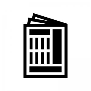 新聞の白黒シルエットイラスト03
