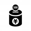 貯金箱の白黒シルエットイラスト
