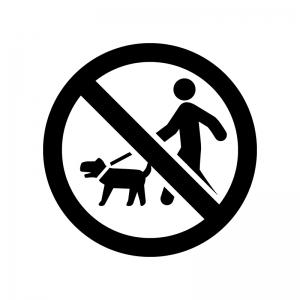 ペットの散歩禁止マークの白黒シルエットイラスト