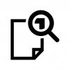 書類検索の白黒シルエットイラスト
