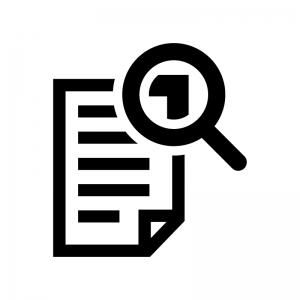書類検索の白黒シルエットイラスト02