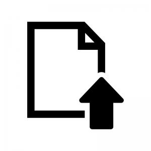 ファイルをアップロードの白黒シルエットイラスト