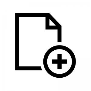 ファイルとプラスの白黒シルエットイラスト02