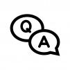 QAの吹き出しの白黒シルエットイラスト05