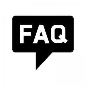 FAQの吹き出しの白黒シルエットイラスト