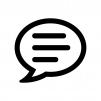 会話・トークの丸い吹き出しの白黒シルエットイラスト