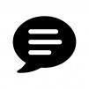 会話・トークの丸い吹き出しの白黒シルエットイラスト02