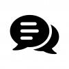 会話・トークの重なった吹き出しの白黒シルエットイラスト02
